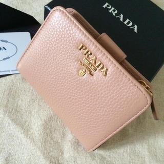 PRADA - PRADA 2つ折り財布♡両面タイプ♡CIPRIAピンクベージュ♡ソフトレザー