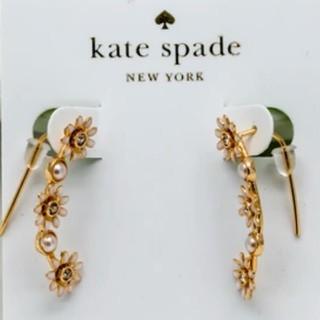 kate spade new york - 【新品】kate spade ケイトスペード ピアス loves Me love