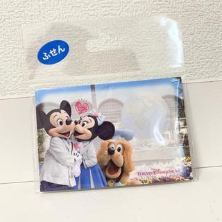 Disney - ディズニー ふせん