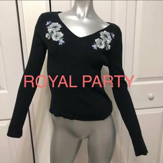 ロイヤルパーティー(ROYAL PARTY)のROYAL PARTY ロイヤルパーティー リブニット Vネック 刺繍(ニット/セーター)