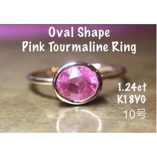 オーバルシェイプ ピンクトルマリンリング K18YG(リング(指輪))