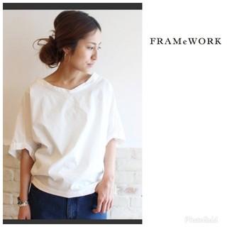 FRAMeWORK - フレームワーク  シャツ  ブラウス  ホワイト