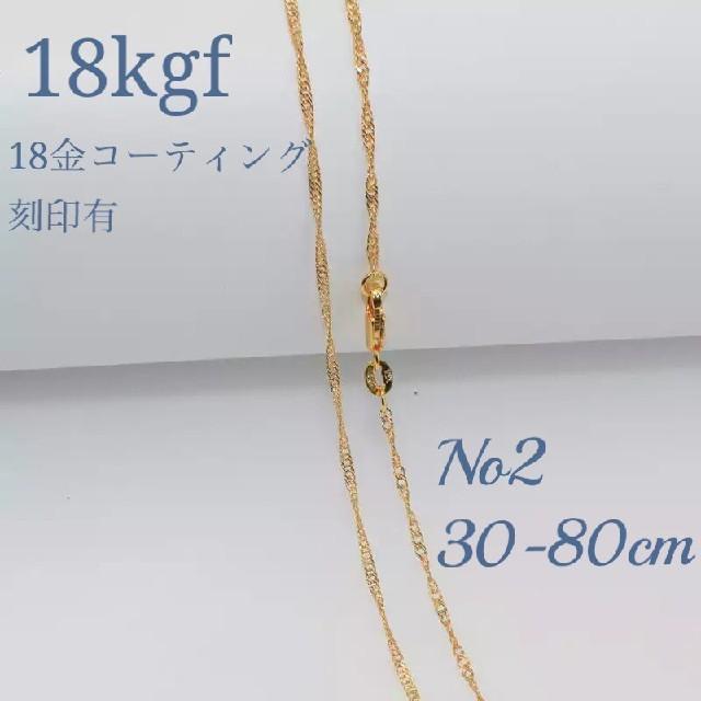 TODAYFUL(トゥデイフル)の2番57cmありがとうございます♡ メンズのアクセサリー(ネックレス)の商品写真
