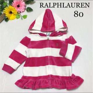 Ralph Lauren - ラルフローレン パーカー アウター 80  ピンク 春 ファミリア ミキハウス