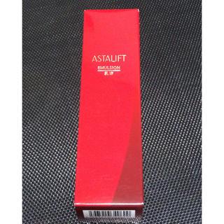 アスタリフト(ASTALIFT)のアスタリフト/乳液/100ml/新品(乳液/ミルク)