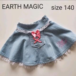 EARTHMAGIC - ★試着のみ!!★アースマジック スカート 140★