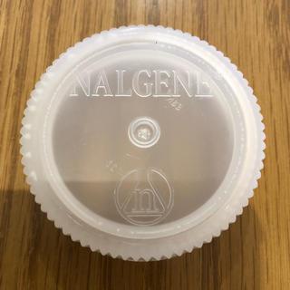 Nalgene - NALGENE ボトルキャップ