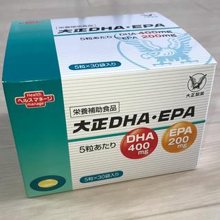 タイショウセイヤク(大正製薬)の【6割引き!】大正製薬EPA・DHA(ビタミン)