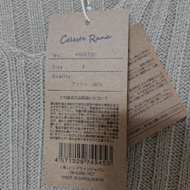 GRL(グレイル)のグレイル Vネックニット レディースのワンピース(ひざ丈ワンピース)の商品写真