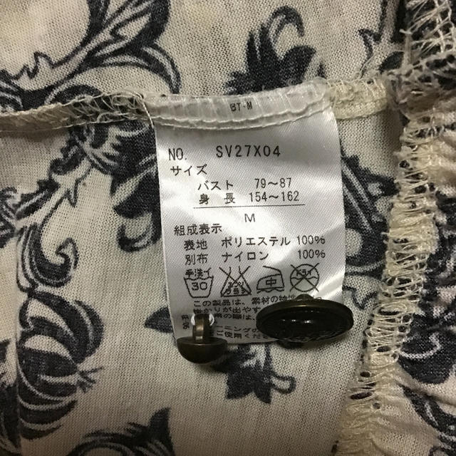 axes femme(アクシーズファム)のアクシーズファム トップス  Mサイズ レディースのトップス(シャツ/ブラウス(半袖/袖なし))の商品写真