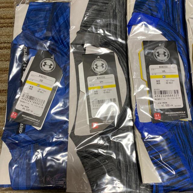 UNDER ARMOUR(アンダーアーマー)のにゃんこさん専用 スポーツ/アウトドアのランニング(ウェア)の商品写真