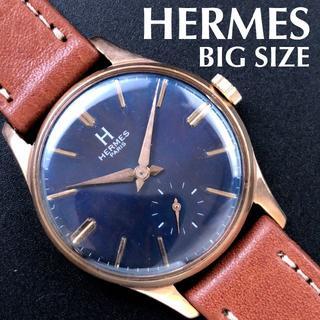 エルメス(Hermes)の即購入OK【大特価】激レア★エルメス★美品/ビッグサイズ/Hermes/高級(腕時計(アナログ))