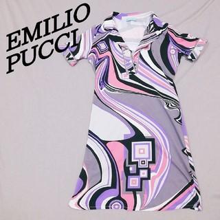 エミリオプッチ EMILIO PUCCI ミニワンピース