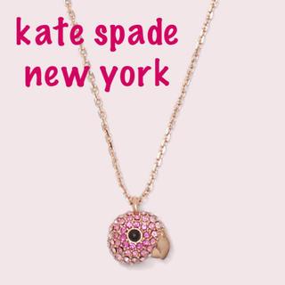 kate spade new york - 【在庫処分SALE¨̮♡︎】ケイトスペード ニューヨーク オオム ネックレス