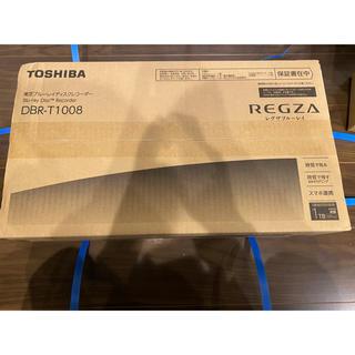 東芝 - DBR-T1008 ブルーレイレコーダー REGZA(レグザ)  新品 未使用