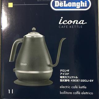 デロンギ DeLonghi カフェ ケトル