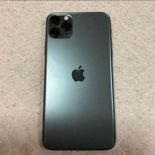 Apple - iPhone11pro256GB