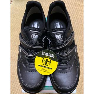 ミドリアンゼン(ミドリ安全)のミドリ安全靴 G3695 サイズ26cm(その他)