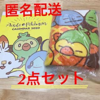 ポケモン - ミスド 福袋 ポケモン 2点セット