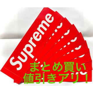 シュプリーム(Supreme)のsupreme シュプリーム ボックスロゴ ステッカー(赤) BOXLOGO(その他)