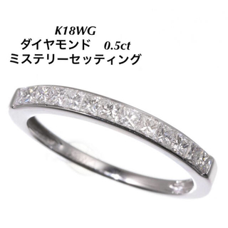 K18WG ダイヤモンドリング ハーフエタニティ 11.5号(リング(指輪))