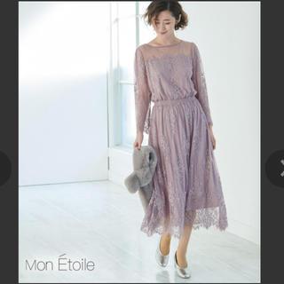 Rope' Picnic - 【結婚式にぴったり!】ロペピクニック ドレス モンエトワール パープル 38 M