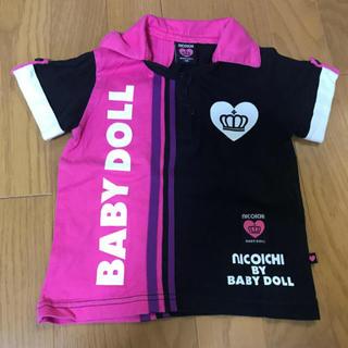 ベビードール(BABYDOLL)のベビードール ポロシャツ90(Tシャツ/カットソー)
