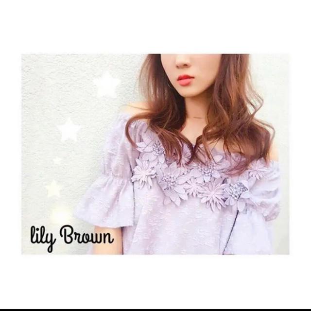 Lily Brown(リリーブラウン)のリリーブラウン オフショル ワンピース レディースのワンピース(ミニワンピース)の商品写真