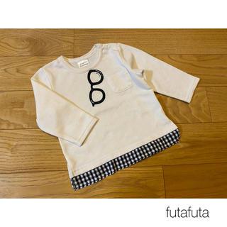 futafuta - futafuta*シャツドッキングカットソー