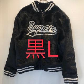 Supreme - 20SS 新品 ブラックL