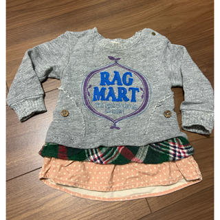 ラグマート(RAG MART)の子供服 80cm  (トレーナー)