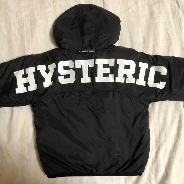 HYSTERIC MINI(ヒステリックミニ)のヒステリックミニ ダウン 上着 90cm ヒスミニ キッズ/ベビー/マタニティのキッズ服男の子用(90cm~)(ジャケット/上着)の商品写真