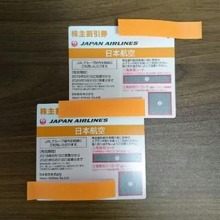 JAL(日本航空) - JAL 株主優待券2枚