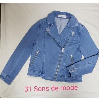 トランテアンソンドゥモード(31 Sons de mode)の美品!!31 Sons de mode デニムライダース☆(ライダースジャケット)