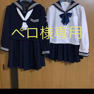 芦屋学園 制服 正規品 冬服 合服