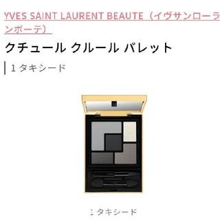 Yves Saint Laurent Beaute - イヴサンローラン   クチュールパレット 1 タキシード