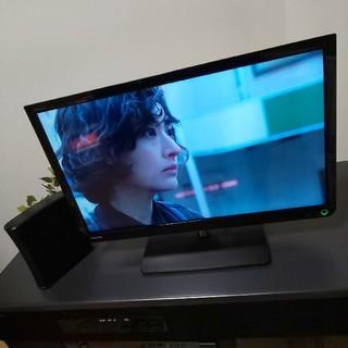 トウシバ(東芝)の☆★可愛い 高画質スタイリッシュREGZA☆★23型液晶テレビ/録画出来るセット(テレビ)