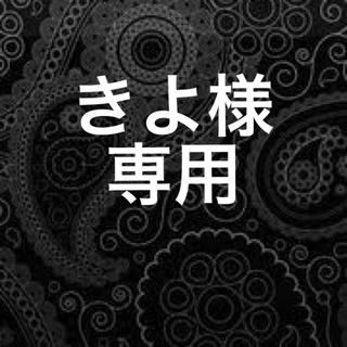 ジャンニヴェルサーチ(Gianni Versace)の【美品】GIANNI VERSACE ネクタイ イタリア製 パターン柄(ネクタイ)