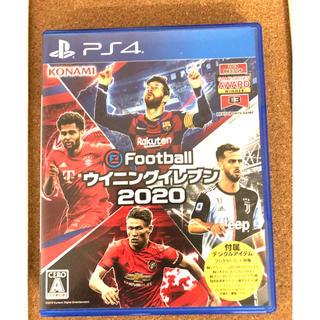 コナミ(KONAMI)のeFootball ウイニングイレブン 2020 PS4 中古プロダクトコード付(家庭用ゲームソフト)