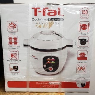 T-fal - T-fal cook 4me Express
