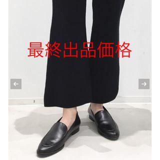 アパルトモンドゥーズィエムクラス(L'Appartement DEUXIEME CLASSE)のL'Appartement FLATTERED/フラッタードFLAT SHOES(ローファー/革靴)