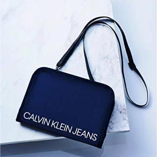 Calvin Klein - smart スマート 付録 カルバンクライン