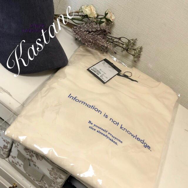 Kastane(カスタネ)の新作✨【Kastane】ロゴロンT フリーズロゴロンT レディースのトップス(Tシャツ(長袖/七分))の商品写真