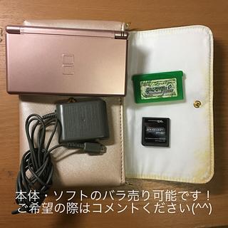 ニンテンドーDS - NintendoDS 本体・ソフト2本・充電アダプターセット ポーチ付き