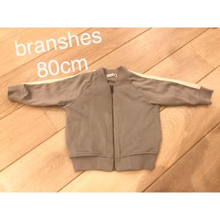 ブランシェス(Branshes)のbranshesベビー キッズ 上着 スウェット素材 80cm グレー(ジャケット/コート)