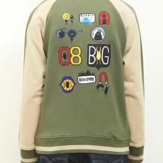 グラニフ(Design Tshirts Store graniph)のグラニフ ブルゾン(ブルゾン)