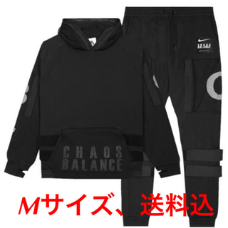 UNDERCOVER - Nike×UNDERCOVER track suits セットアップ Mサイズ