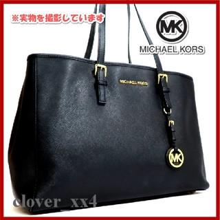 マイケルコース(Michael Kors)のマイケルコース トートバッグ A4 美品 ブラック 黒 MICHAEL KORS(トートバッグ)