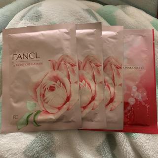 FANCL - FANCL シートマスク 4枚
