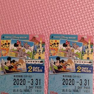 ディズニー(Disney)の未使用♡ディズニーリゾートラインフリーきっぷ♡2DAY PASS♡(その他)